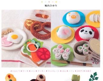 Felt Playing House Small Items Japanese Felt Craft Book