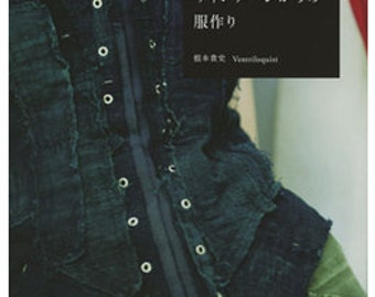 Remake Clothes from Vintages -  Japanese Craft Book