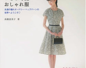 Cute Fashionable Adult Clothes  -  Japanese Craft Book