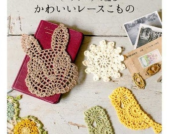 Beautiful Lacey Crochet Items Lacework to Emmy Grande - Japanese Craft Book