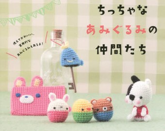 Small Cute Amigurumi Buddies - Japanese Craft Book