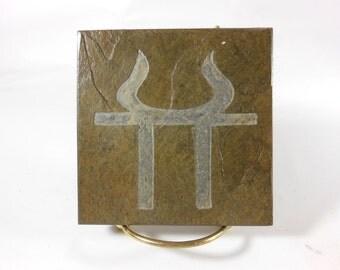 HESTIA ALTAR TILE - 4x4 Art Tile, Hand Carved Slate Stone - Vesta Hestia Altar Stone, Pagan Altar, Wiccan Altar, Pagan Decor