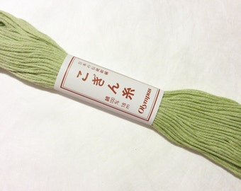 Olympus Kogin #251 Japanese cotton thread 18 meter skein LICHEN GREEN