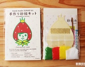 DIY SUNAE(Sand Art) Kit  -Strawberry Prince-