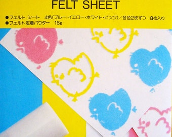 Riso Print Gocco Flocking/Felt Kit ~ The Coolest!