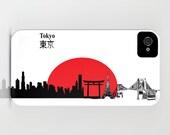 Tokyo City Skyline on Phone Case -  iPhone 5S  Samsung Galaxy iPhone 5C, iPhone 6S, iPhone 6 Plus