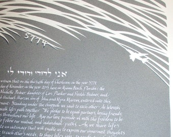 Florida Palms Ketubah - gray and white - calligraphy - Hebrew English - wedding certificate