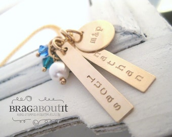 Personalized Hand Stamped Necklace . Personalized Jewelry . Brag About It . My Family