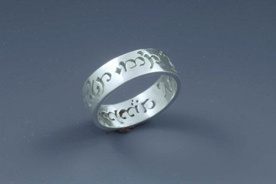 CUSTOM- Tolkien Tengwar Elvish Name or Phrase Ring made to order