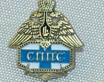 Vintge St. Petersburg Sailing Union PIN, Russia, 1990s