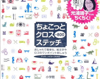 Modern Cross Stitch +800 - Japanese craft book