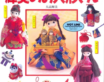Out-of-print Master Terumi Otaka Collection 14 - Kimono Beauty - Japanese craft book