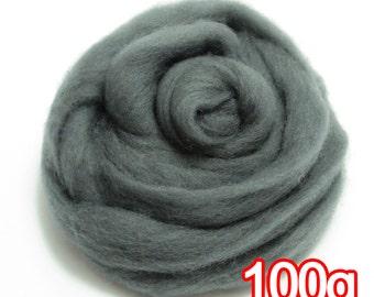 100g Super Fast felting Short Fiber Merino Wool Perfect in Needle Felt Charcoal V706