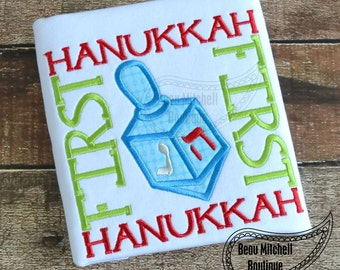 1st Hanukkah square applique embroidery design