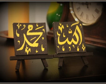 Allah and Muhammad Mini Paintings, Set of two, Islamic Art, Arabic Calligraphy, Islamic calligraphy, Arabic art, Islam, Islamic gift, Allah