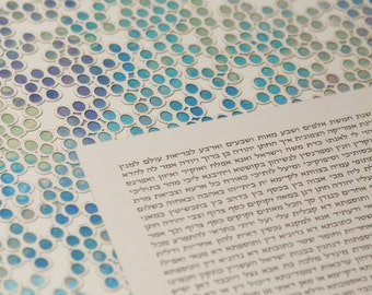 CIRCLES MULTILAYER papercut ketubah / wedding vows