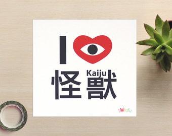 I Heart Kaiju Mini Print - B // Typography I Heart Monsters  // Japanese Toys Love