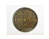 NY Sewer Drain Photo Magnet
