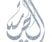 Freedom - Arabic Calligraphy Print NQ018