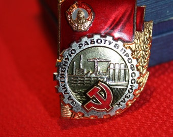 Super Rare Vintage Soviet Russian Badge - Medal - for active work in the trade unions - USSR