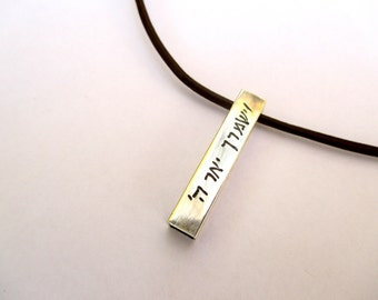 Tube Pendant with a Blessing