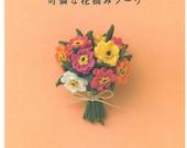Crochet flower bouquet Japanese ebook, high quality PDF