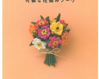 FC14 - Crochet Flower Bouquet, PDF Japanese ebook download, high quality PDF