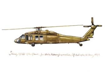 UH-60 Blackhawk, US Army Aviation watercolor print