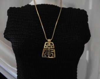Vintage TRAFARI Asian Inspired NECKLACE Chinese