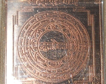 Hanuman Yantra - Pure Copper - Priest Energized - Best Quality - Anjaneya