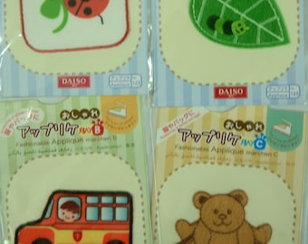1pcs Cute Iron On Applique-- Ladybug with a Clover,Caterpillar on Leaf, On the Bus, or Bear House