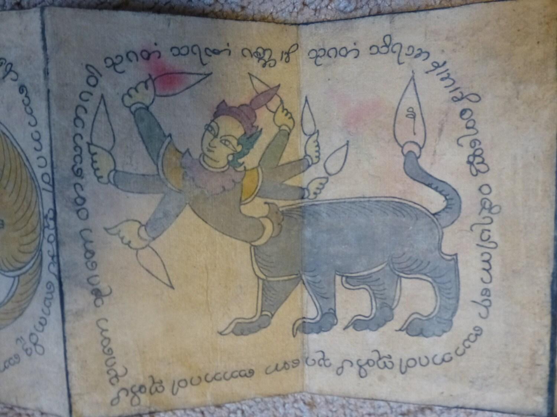 very rare 19th cent burmese parabaik book of buddhist jataka tattoo flash pics lacquer. Black Bedroom Furniture Sets. Home Design Ideas