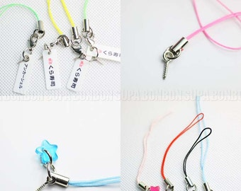 10 pcs / DIY Supplies / Pendant / Charms / String / Phone Accessories / Chain / Keychain / 5-7cm / AC009