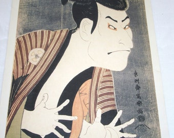 Japanese Vintage Print Otani Oniji Toshusai Sharaku