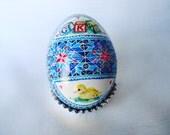 Custom Baby Pysanky Easter Egg w Name and Date, Ukrainian Easter Egg