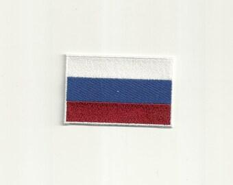 Russian Flag Patch! Custom Made!