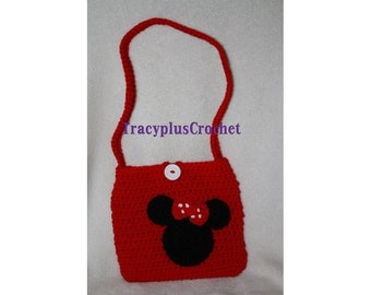 Crochet Mouse purse. Child size. Handmade to order.