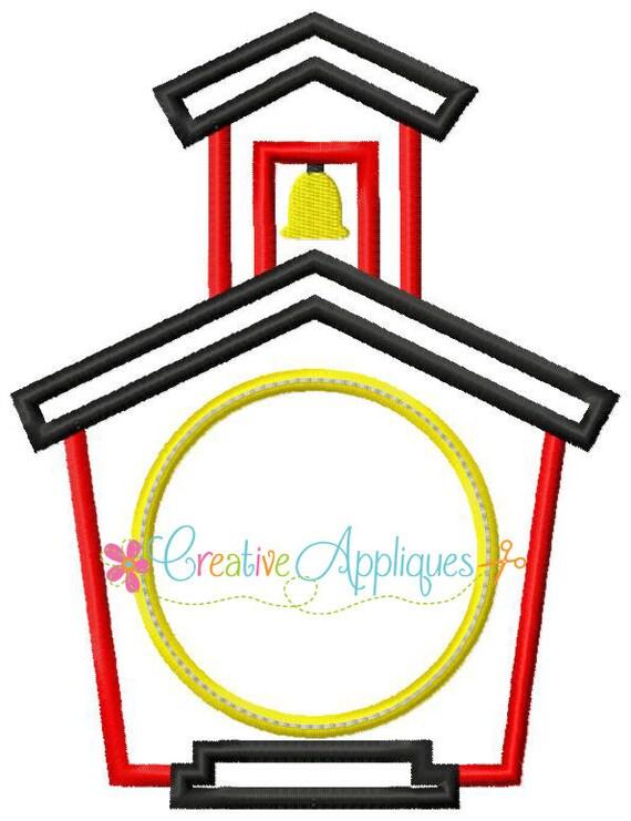 School house monogram digital machine embroidery applique for Monogram homes floor plans