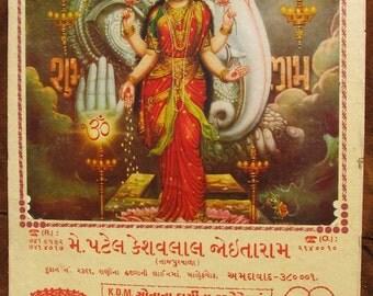 Lakshmi ... Vintage Indian Hindu calendar print