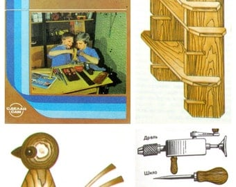 Produce handicrafts of wood, Woodwork, DIY, Tutorial, Patterns, Soviet Vintage Book, 1989