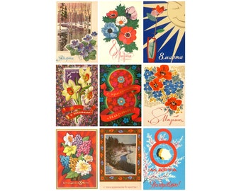 Vintage USSR postcard, Set, Women's Day, Eight of March, Holiday, Soviet Union Vintage Postcard, USSR, Used Postcard, 1960s, 1970s