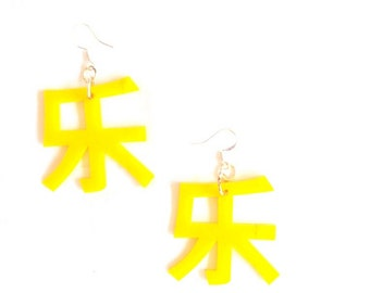 Chinese character earring
