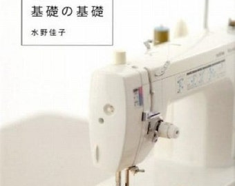 Sewing Basics Techniques - Japanese Craft Book - Easy Sewing Tutorials, Sewing Instruction Reference - Yoshiko Mizuno - How to Books - B291