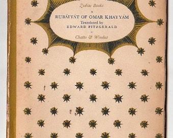 Rubaiyat of Omar Khayyam -- Chatto & Windus Edition, 1940 -- HC/DJ