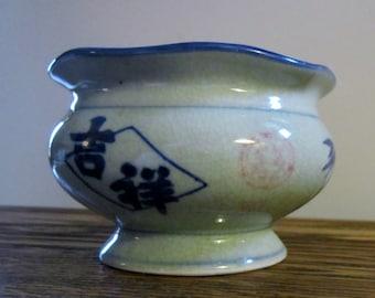 Japanese Bamboo Vase Blue Cream Flower Vase Bamboo Design