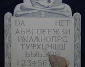 """FREE SHIPPING Ouija board - Spiritistic board - Talking board """"The Anciant Tomb"""""""