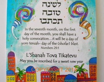 4 Messianic New Year cards