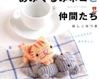 Amigurumi cat pattern - crochet cat - amigurumi pattern - japanese amigurumi book - ebook - PDF - instant download