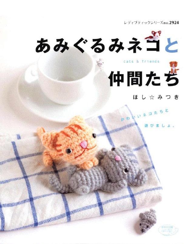 Amigurumi Cat Pattern Japanese : Amigurumi cat pattern crochet cat amigurumi pattern