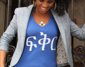"""Ethiopia """"LOVE""""  T-shirt , Royal Blue Deep V-neck with the Amharic word for LOVE ፍቅር."""